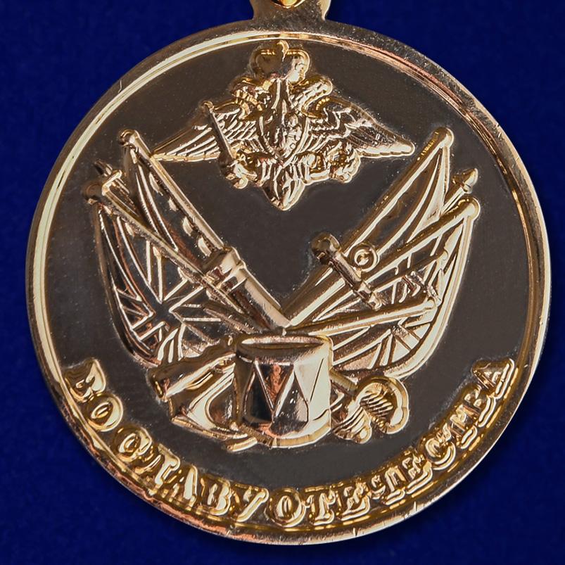 Медаль Во славу Отечества для награждений