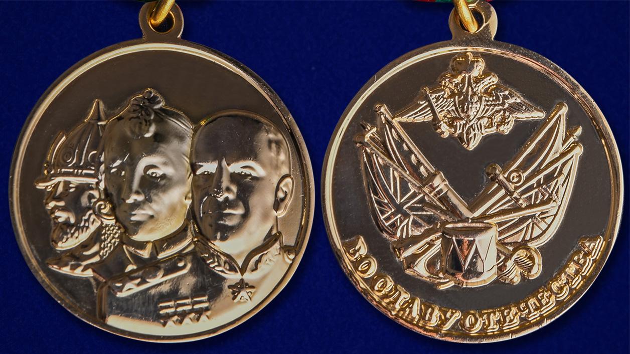 """Медаль """"Во славу Отечества"""" - аверс и реверс"""