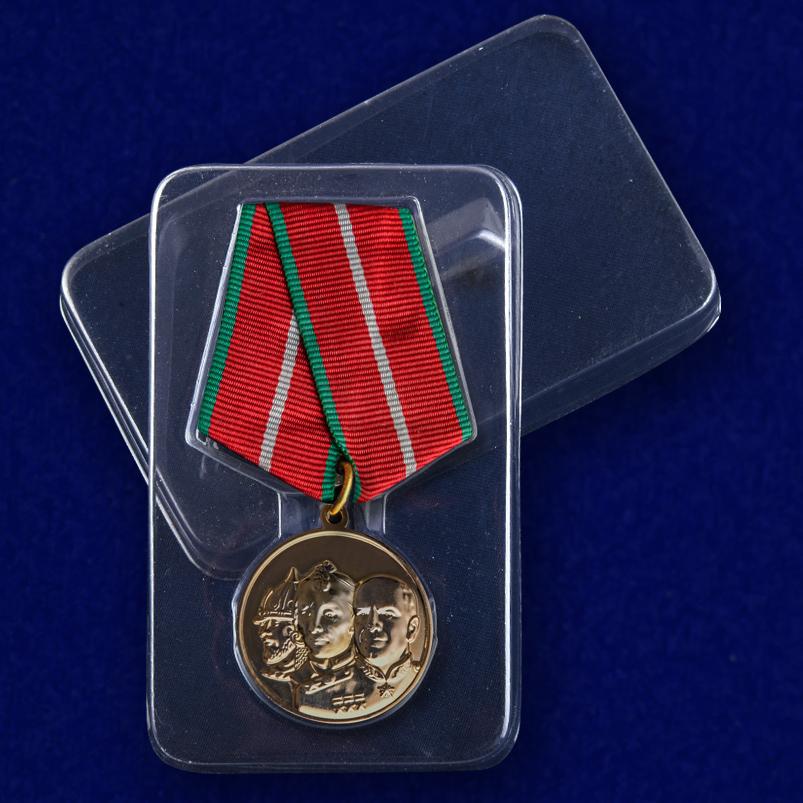 """Медаль """"Во славу Отечества"""" с доставкой"""