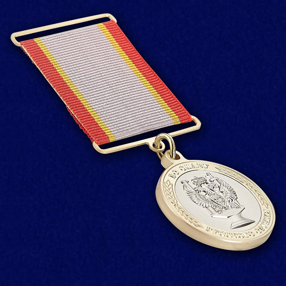 Медаль Во славу русского оружия - вид под углом