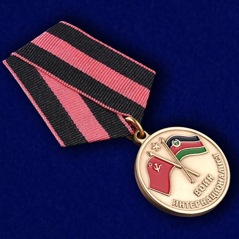 Медаль Воину-интернационалисту «Участник боевых действий в Афганистане» - общий вид