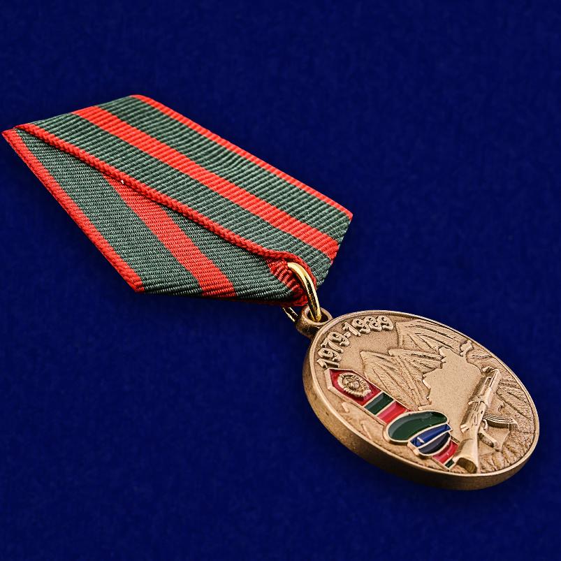 """Медаль """"Воину - пограничнику, участнику Афганской войны"""" - общий вид"""