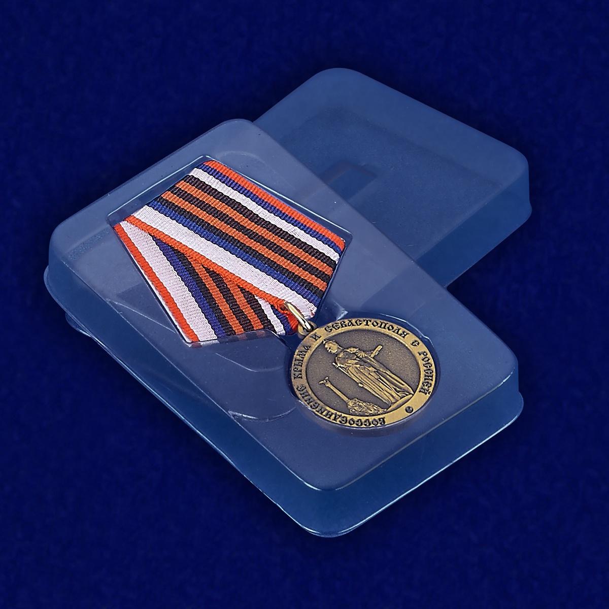 """Медаль """"Воссоединение Крыма и Севастополя с Россией"""" - вид в футляре"""