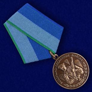 Медаль Воздушно-десантные войска-общий вид