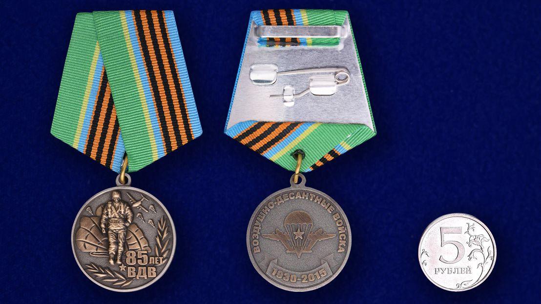 """Медаль """"Воздушно-десантным войскам 85 лет"""" - сравнительный размер"""