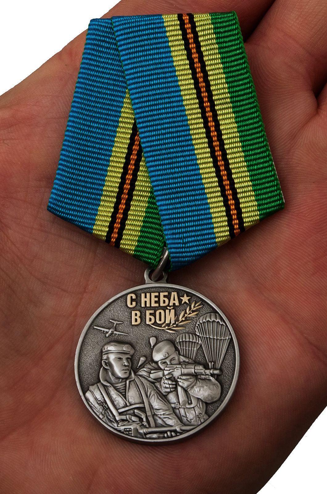 "Медаль Воздушного десанта ""Никто, кроме нас"" - вид на ладони"