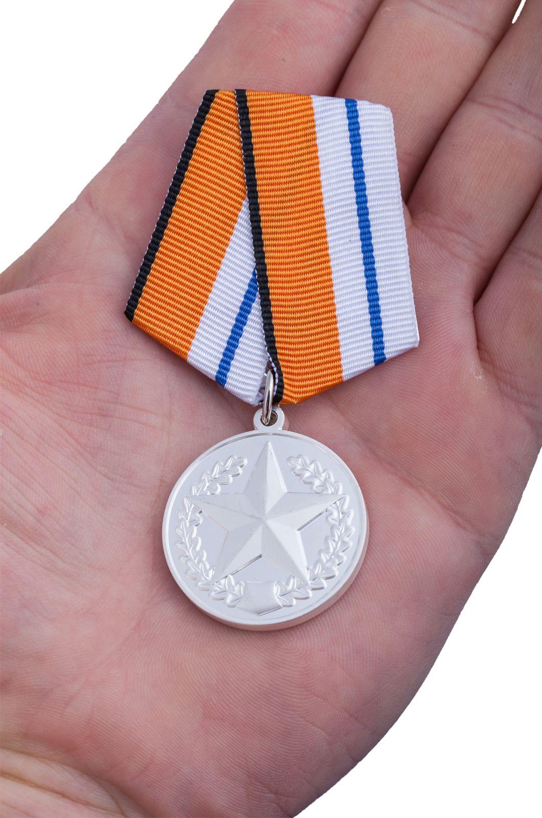 Заказать Медаль За отличие в соревнованиях (2 место)