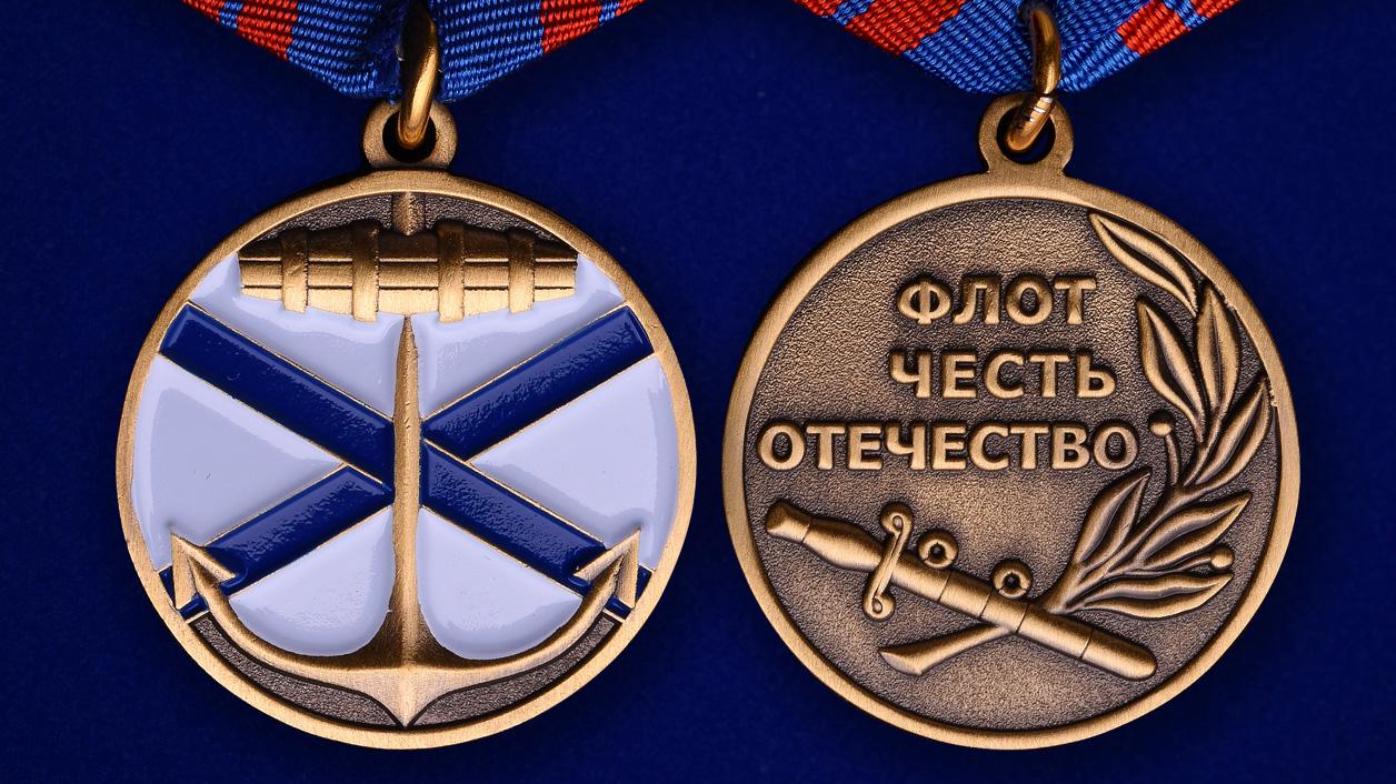 """Награда ВМФ России """"Андреевский флаг""""-аверс и реверс"""