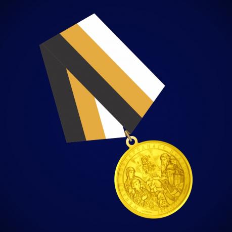Медаль Юбилей Всенародного подвига. 1613-2013