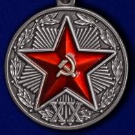 """Медаль """"За безупречную службу"""" КГБ 1 степени"""