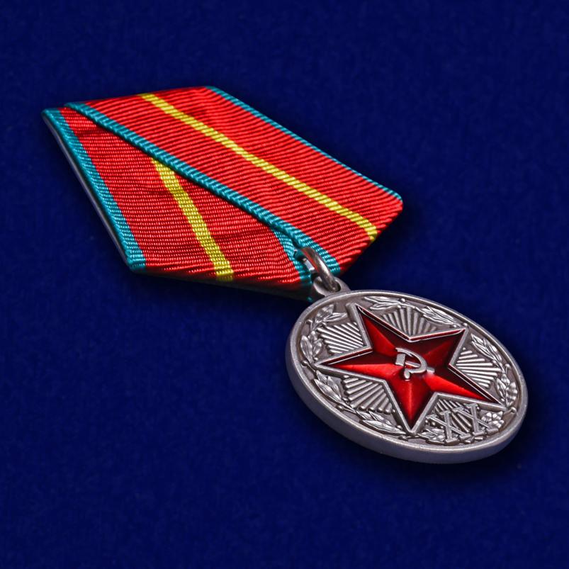 """Купить медаль """"За безупречную службу"""" КГБ 1 степени в виде копии"""