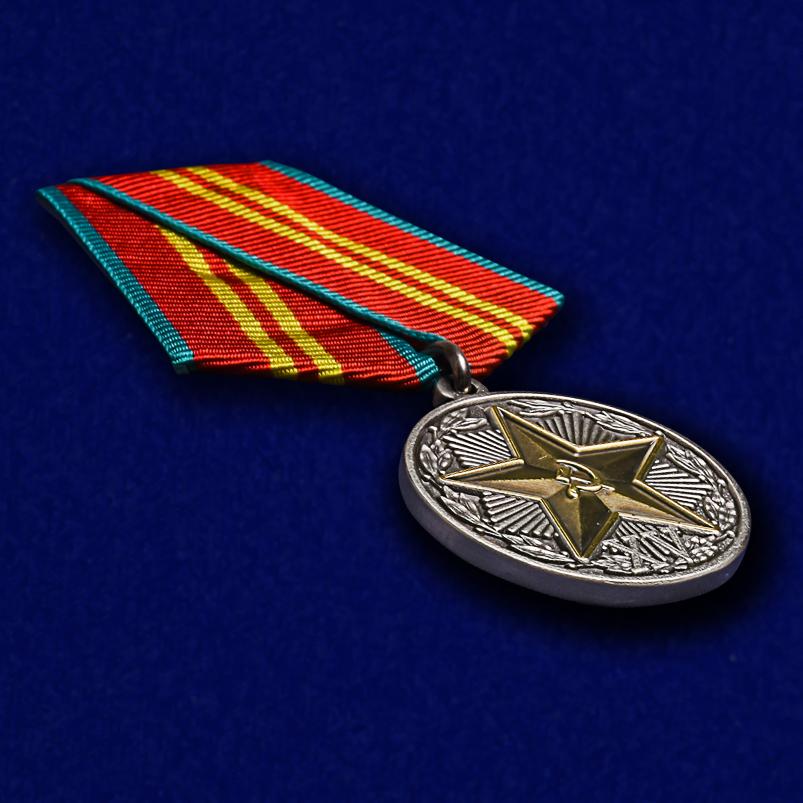 """Купить медаль """"За безупречную службу"""" КГБ 2 степени"""