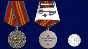 """Заказать медаль """"За безупречную службу"""" КГБ 2 степени"""