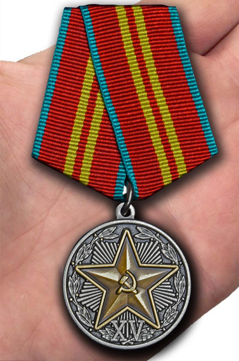 "Цена медали ""За безупречную службу"" КГБ 2 степени"