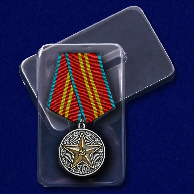 """Медаль """"За безупречную службу"""" КГБ 2 степени с доставкой"""