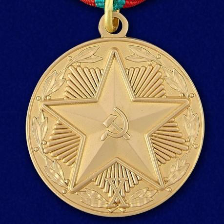 """Медаль """"За безупречную службу"""" КГБ 3 степени (муляж)"""