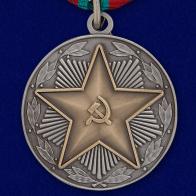 """Медаль """"За безупречную службу"""" ВС СССР"""