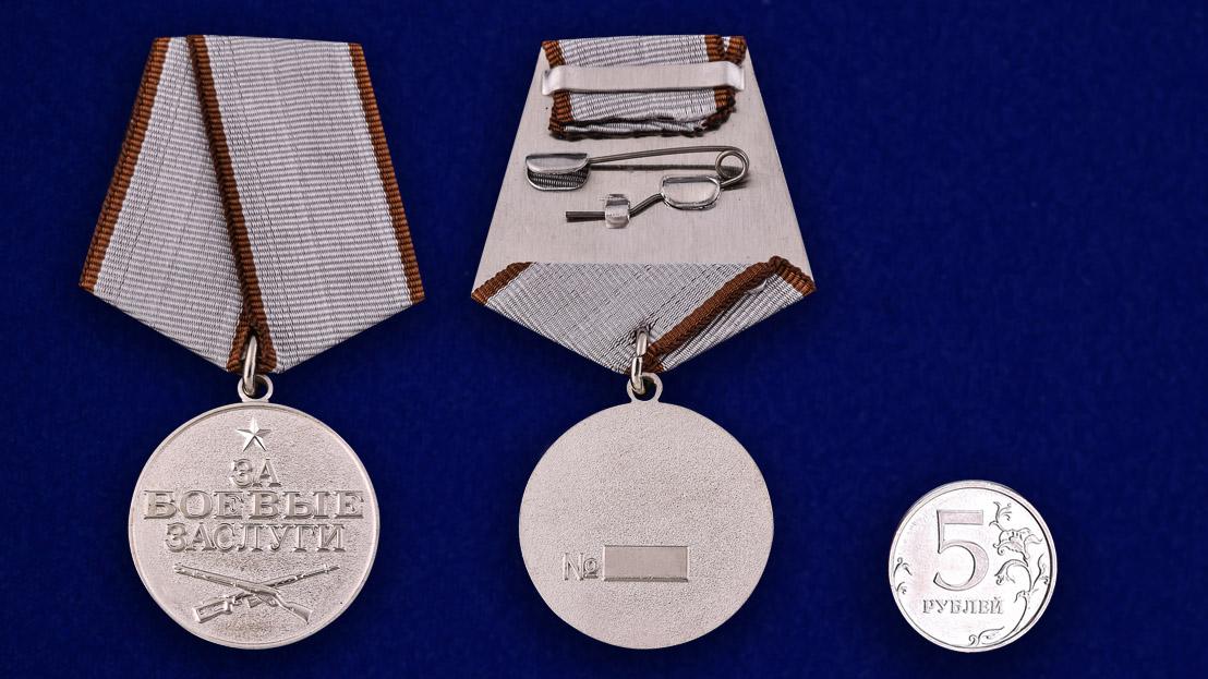"""Купить медаль """"За боевые заслуги""""-сравнительный размер"""