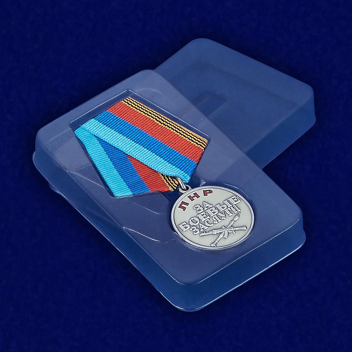 "Медаль ""За боевые заслуги"" (ЛНР) - вид в футляре"