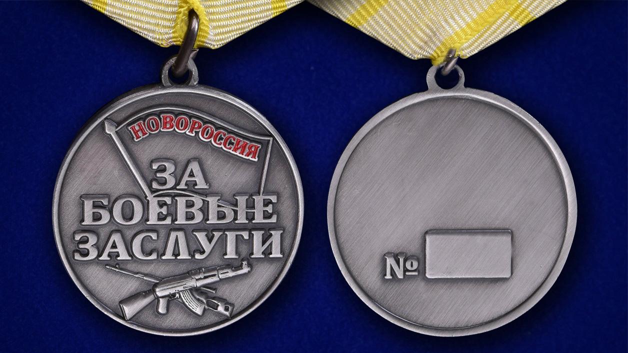 """Медаль """"За боевые заслуги Новороссии"""" аверс и реверс"""