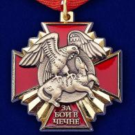 Медаль «За Чечню»