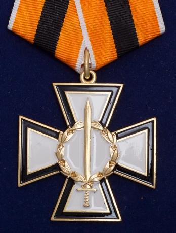 """Медаль """"За честь и верность"""" -лицевая сторона"""