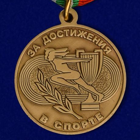 """Медаль """"За достижения в спорте"""""""