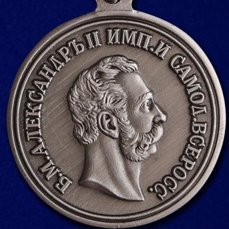 """Медаль """"За храбрость"""" Александр II"""