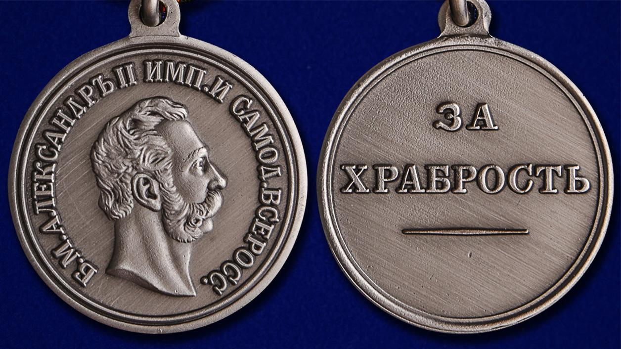 Копии известных наград Российской империи