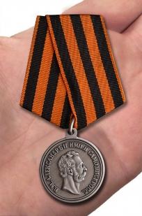 """Медаль """"За храбрость"""" Александр II - в интернет-магазине"""