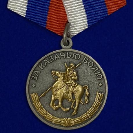 """Медаль """"За казачью волю""""-лицевая сторона"""