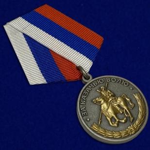 """Медаль """"За казачью волю""""-сравнительные размеры"""