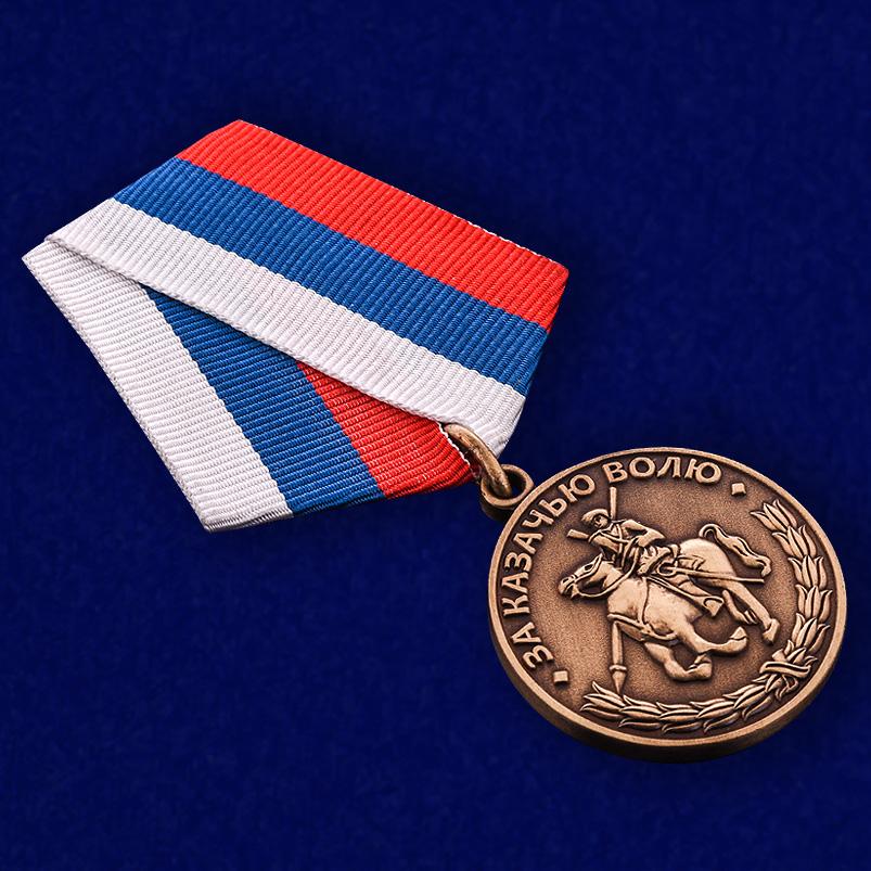 """Медаль """"За казачью волю""""-общий вид"""