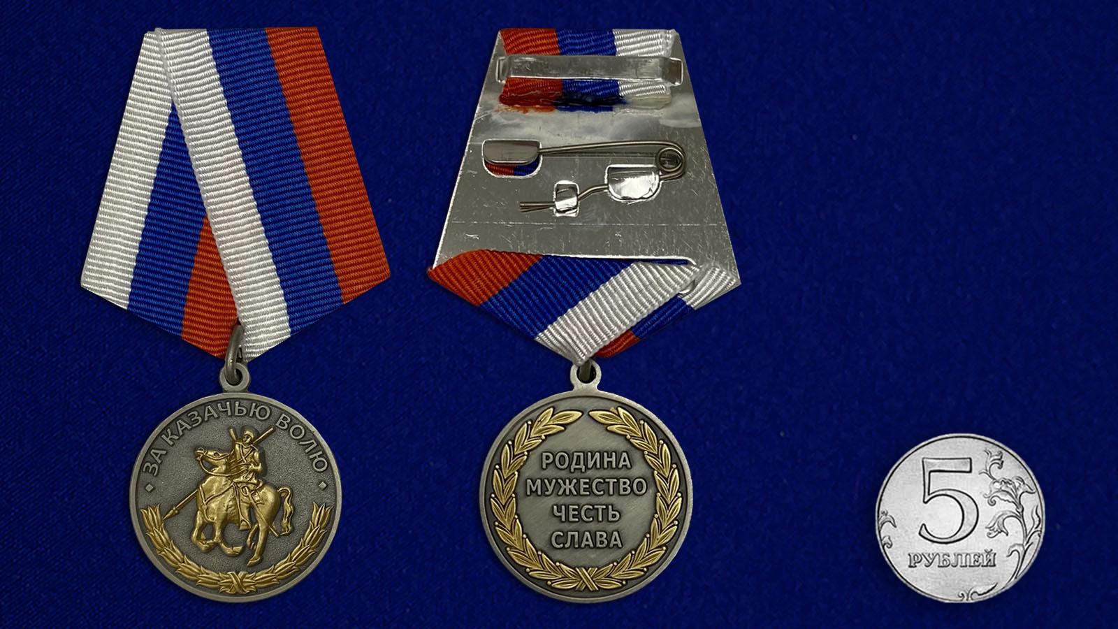 """Медаль """"За казачью волю"""" - вид на ладони"""