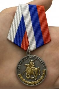 """Медаль """"За казачью волю"""" - вид в футляре"""