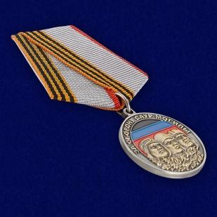"""Медаль """"За оборону Саур-Могилы"""" - вид под углом"""