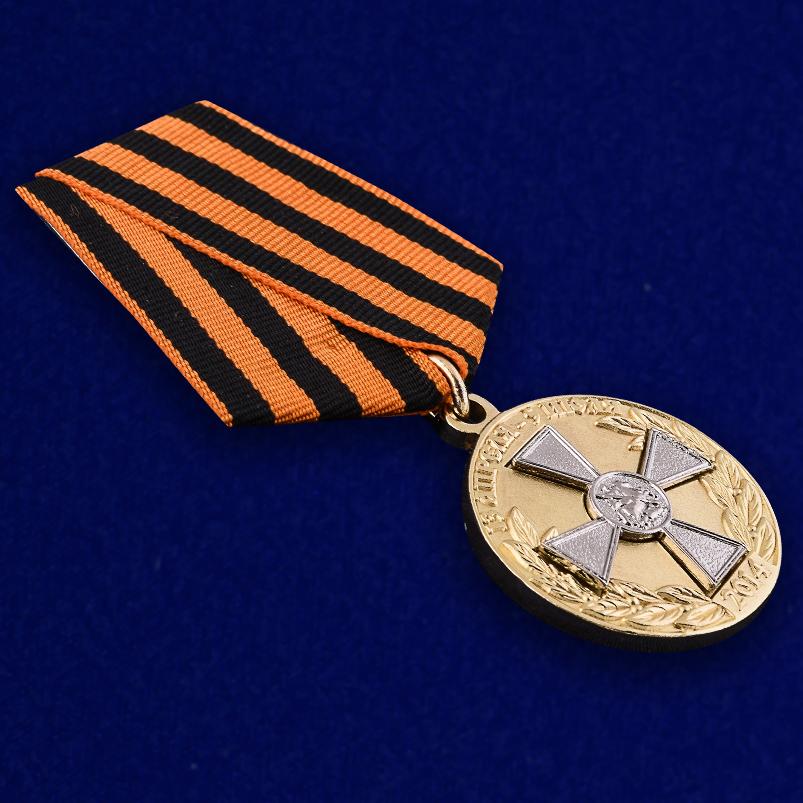 """Медаль """"За оборону Славянска"""" - общий вид"""