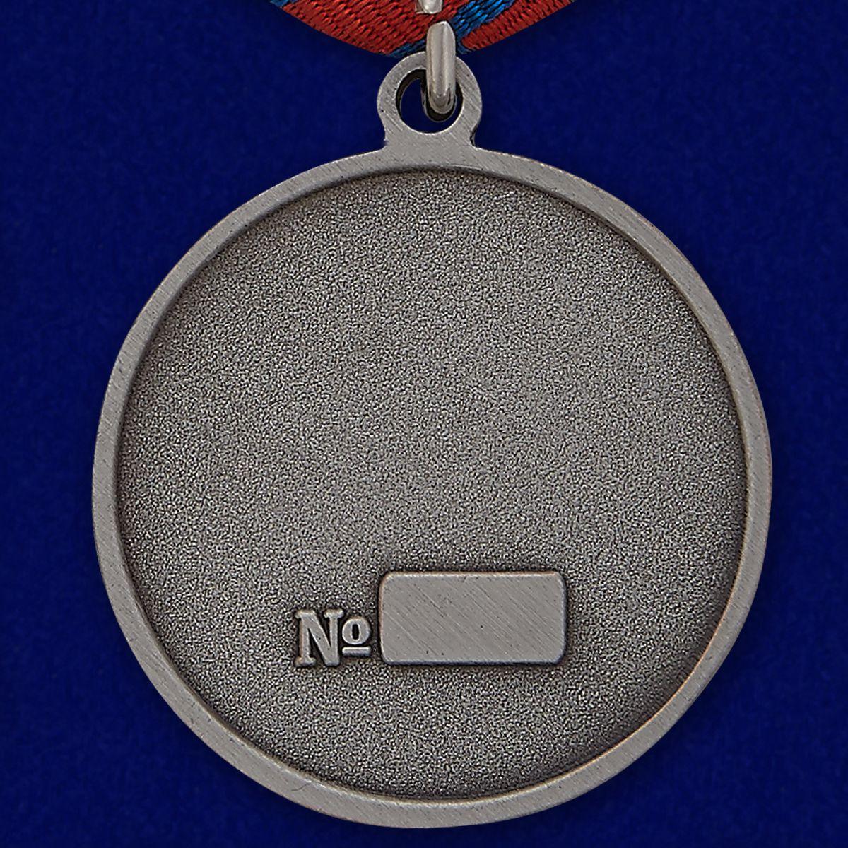 """Медаль """"За отличие в охране общественного порядка"""" по привлекательной цене"""
