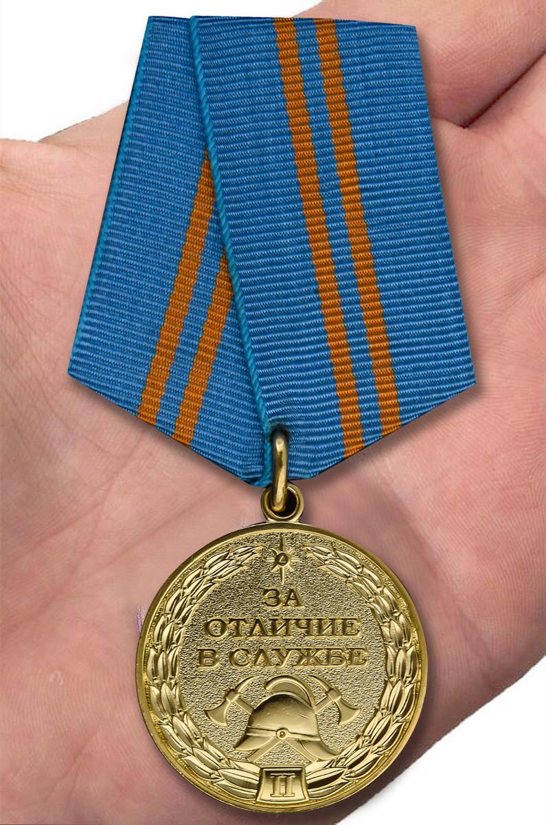 Медаль МЧС «За отличие в службе» 2 степени с доставкой