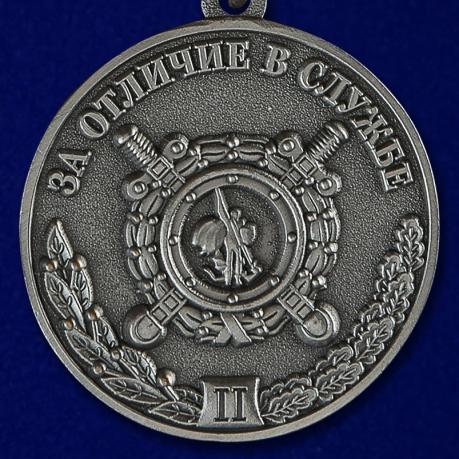 Медаль МВД «За отличие в службе» 2 степени