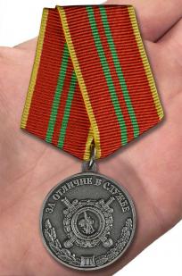 Заказать медаль МВД «За отличие в службе» 2 степени