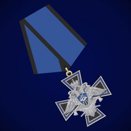 """Медаль """"За отличие в службе"""" (Спецстрой)"""