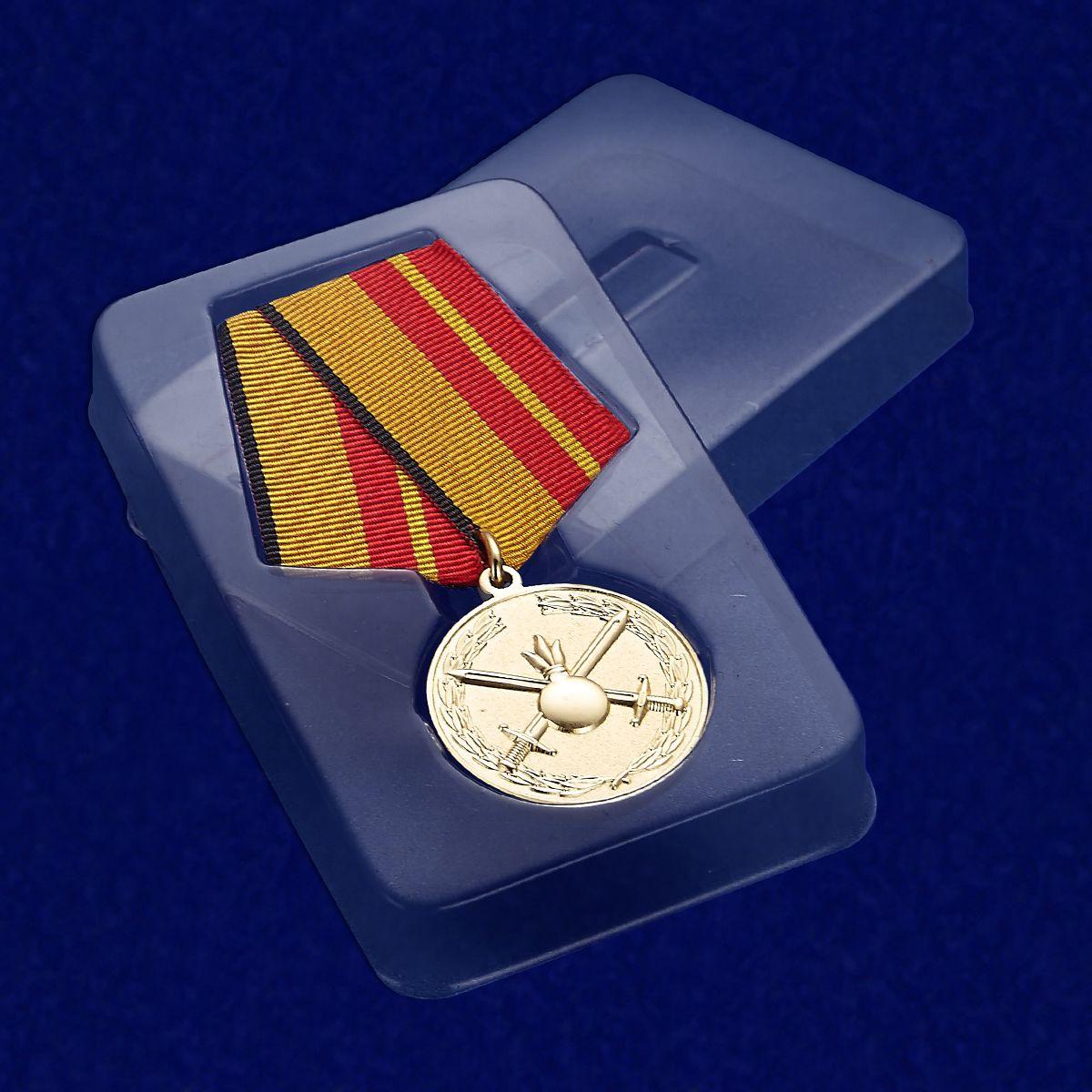 """Медаль """"За отличие в службе в Сухопутных войсках"""" - в футляре"""