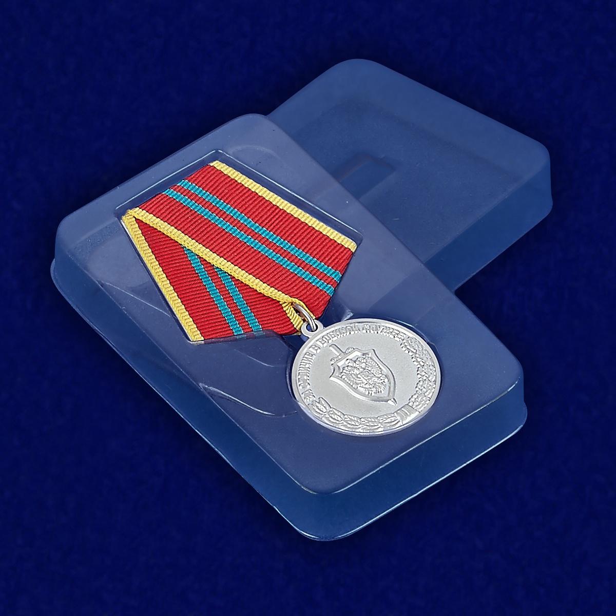 Медаль ФСБ РФ За отличие в военной службе II степени - вид в футляре