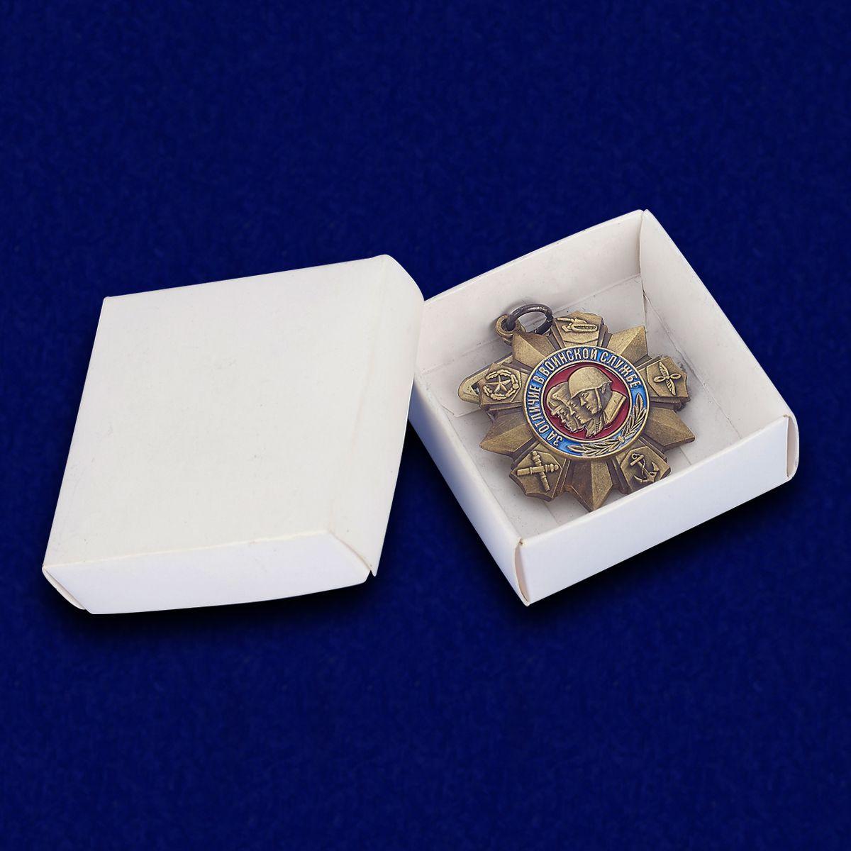Медаль За отличие в воинской службе РФ с удобной доставкой