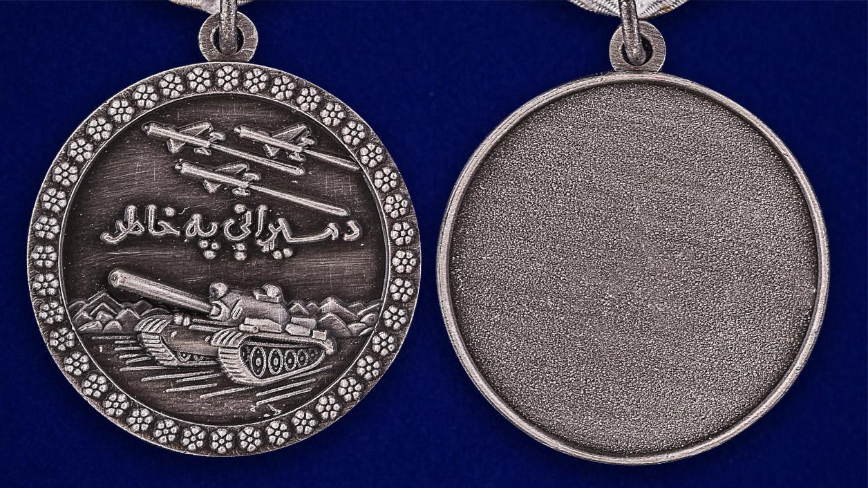 Медаль «За отвагу» Афганистан - аверс и реверс