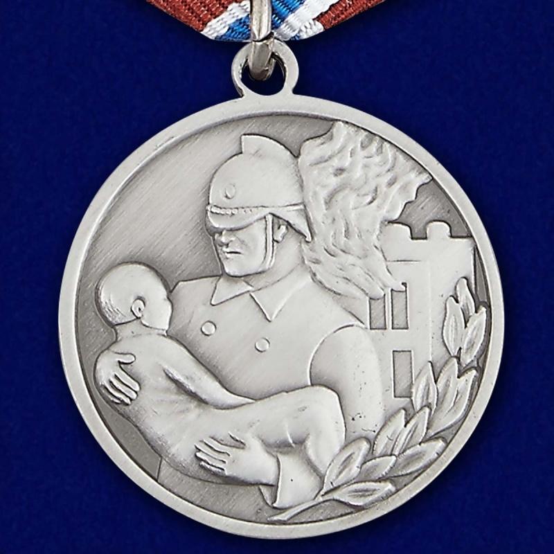 """Медаль """"За отвагу на пожаре"""" - оборотная сторона"""