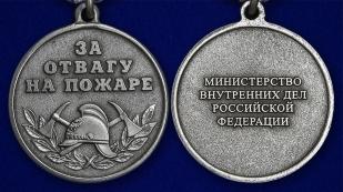 """Медаль """"За отвагу на пожаре"""" (МВД РФ) - аверс и реверс"""