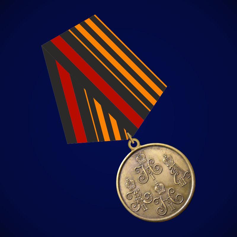 """Медаль """"За походы в Средней Азии"""" (золото)"""