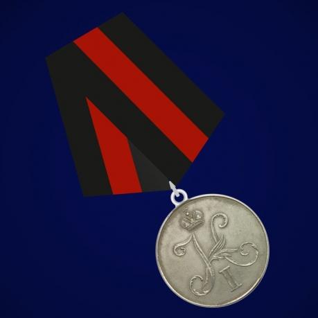"""Медаль """"За прекращение чумы в Одессе"""""""